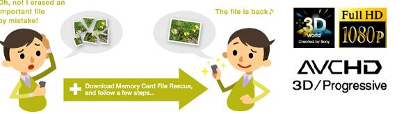 file_rescue_3d