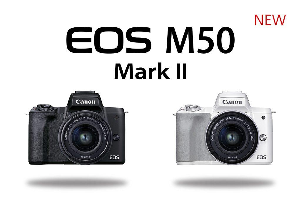 canon-eos-m50-mark-ii_2083-01